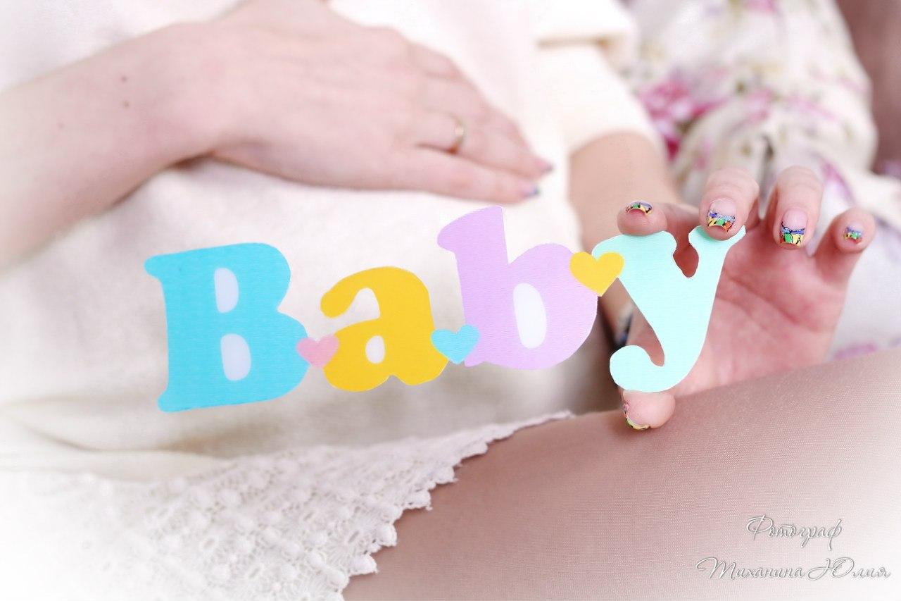 Идеи длясессии беременной двойней